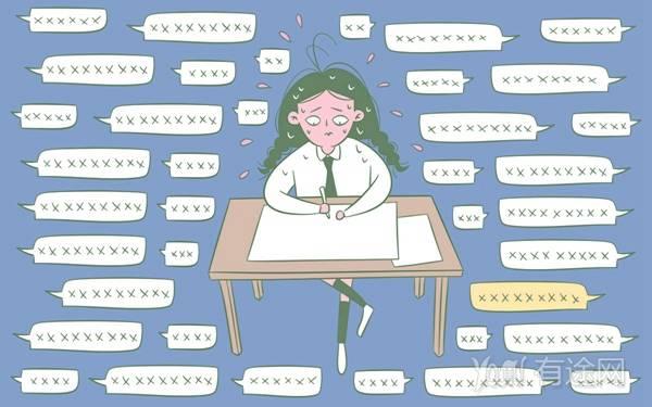 自考可以考研究生吗